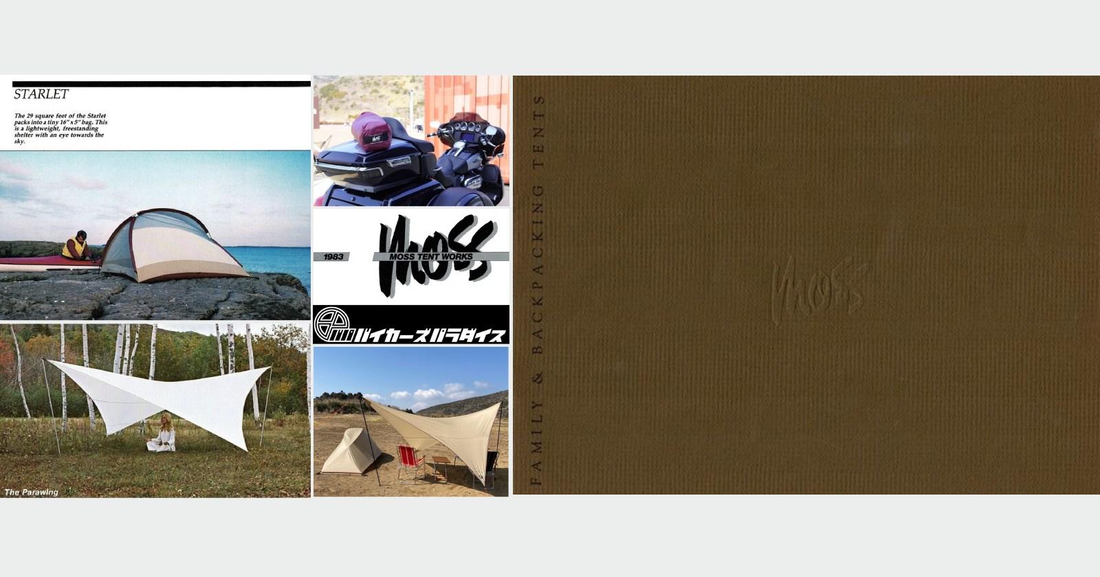 伝説のブランド「moss TENTS」が復活!ソロツーリストに捧げる限定テント&タープ
