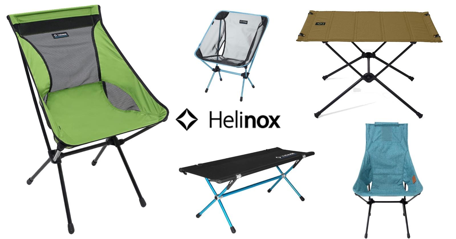 最大14%オフ!アマゾンで人気ブランド「Helinox(ヘリノックス)」がちょっとお得です
