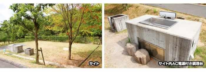 憩いの森公園キャンプ場(広島)